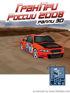 3D_Grand_Prix_Russia_2008.jar