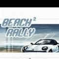 Beach_Rally_2.zip
